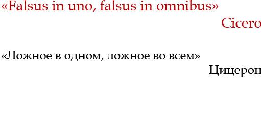 консультация юриста по семейному праву москва